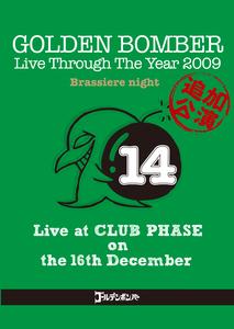 高田馬場CLUB PHASE「第二夜 リクエスト・オン・ザ・ベスト~Brassiere night~」2009.12.16