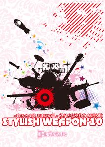 「STYLISH WEAPON'10~春のそよ風~おまけの乱」2010.3.19