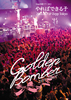 Zepp全通ツアー 2011「やればできる子 」2011.10.7 at Zepp Tokyo(通常盤)