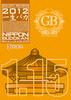 ワンマンライブ特大号「一生バカ」日本武道館千秋楽 2012.1.15(通常盤)
