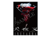 『犬夜叉』B2ポスター