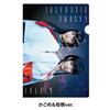 『犬夜叉』A5クリアファイル かごめ(若月佑美(乃木坂46))&桔梗(伊藤純奈(乃木坂46))ver.