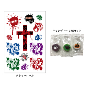 Halloween ONEMAN LIVE「グロフェス vol.6」Halloweenセット