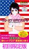 ゴールデンボンバー樽美酒 研二 ブログ本 第2弾「ベスト・オブ・オバマブログ2」初回限定版(おまけ8cmCD付)
