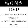 """【特典付き】DVD「The Brow Beat Live Tour 2018 """"Ragnarök"""" at EX THEATER ROPPONGI 2018.02.04」"""