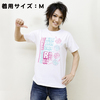 「ロボヒップ」メンズTシャツ(ホワイト/S)