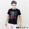 「ロボヒップ」メンズTシャツ(ブラック/ドデカ)