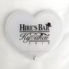 「Hire's bar~境界~2018」ミラー