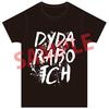 「御茶ノ水ロック -THE LIVE STAGE-」バンドTシャツ -DYDARABOTCH- (M)