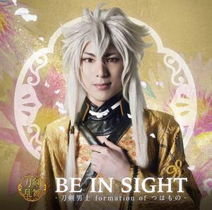 BE IN SIGHT(プレス限定盤B) *小狐丸メインジャケット