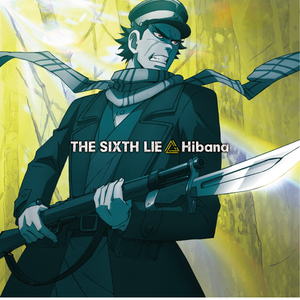 TVアニメ「ゴールデンカムイ」EDテーマ  THE SIXTH LIE「Hibana」