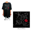 「Kissing The Shadow」BIG Tシャツ