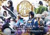 【英語字幕版DVD】ミュージカル『刀剣乱舞』 ~阿津賀志山異聞~ Touken Ranbu:The Musical -Atsukashiyama Ibun-