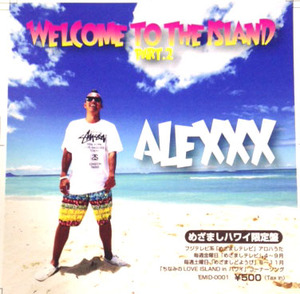 「Welcome To The ISLAND Part.2」めざまし土曜日「ちなみの LOVE ISLAND in ハワイ」コーナソング