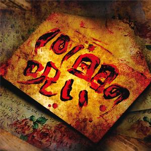 「101回目の呪い」初回限定盤A[CD+DVD]