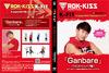 ROK-KISS『Ganbare』(KOON:ウエストシェイプ編)