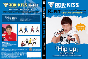 ROK-KISS『Hip up』(WHO:ヒップアップ編)