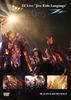 ZZ LIVE DVD「Jive Kids Language」 Live at ASTRO HALL 23.Dec.2006