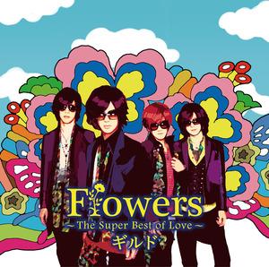 「Flowers ~The Super Best of Love~」通常盤A[CD+DVD]