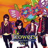 「Flowers ~The Super Best of Love~」初回限定盤A[CD+DVD]