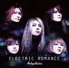 Anli Pollicino「ELECTRIC ROMANCE」初回限定スペシャルプライス盤C[CDのみ]