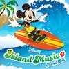 「Disney Island Music」