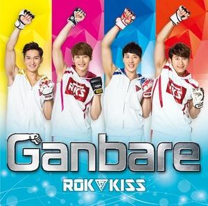 「Ganbare」(CD extra)