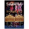 ライチ☆光クラブ TOUR 2014-奇奇怪怪症候群-木札ストラップ