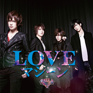 "「LOVEマシーン」初回限定盤B""Lonely Box"" [CD extra/カードジャケット仕様]"