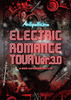 「ELECTRIC ROMANCE TOUR Ver.3.0」at 恵比寿 LIQUIDROOM 2014.11.28