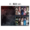 クリアファイル(A:集合ver.)