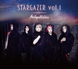 上半期ベストミニアルバム「STARGAZER vol.1」初回限定盤[CD extra+豪華ブックレット]