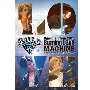 ワンマンツアー2015「Burning LOVEマシーン」at Zepp DiverCity Tokyo 2015.8.19