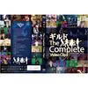 ギルド クリップ集DVD「The Complete Video Clips」