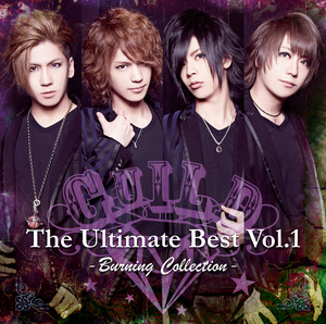 ギルドベストアルバム「The Ultimate Best Vol.1- Burning Collection -」