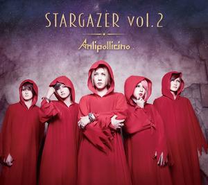下半期ベストミニアルバム「STARGAZER vol.2」初回限定盤[CD extra+豪華ブックレット]
