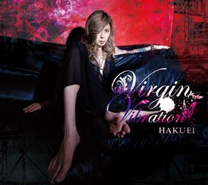 Virgin Vibration (初回限定盤C) [CD+豪華フォトブック]