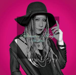 「Alternative Mirage」初回プレス限定盤-Type B- [CD+エムカード]