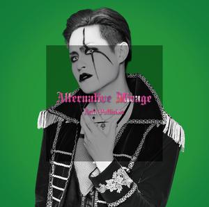 「Alternative Mirage」初回プレス限定盤-Type AB- [CD+エムカード]