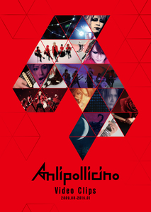 Anli Pollicino Video Clips (2009.08〜2016.01)