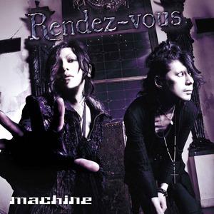ライチ☆光クラブ× machine『Rendez-vous』初回限定盤B[CD+DVD]
