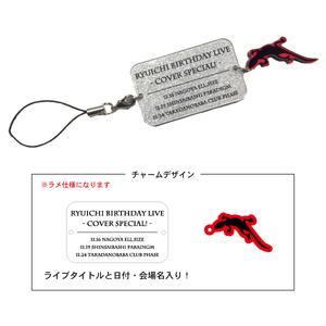 RYUICHI BIRTHDAY LIVE -COVER SPECIAL! アクリルストラップ