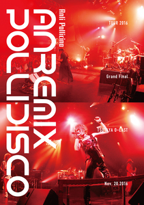 【DVD】「AnREMIX PolliDISCO」at TSUTAYA O-EAST 2016.11.20