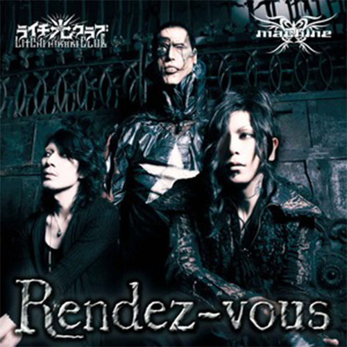 "LITCHI☆HIKARI CLUB× machine ""Rendez-vous"" Regular edition"