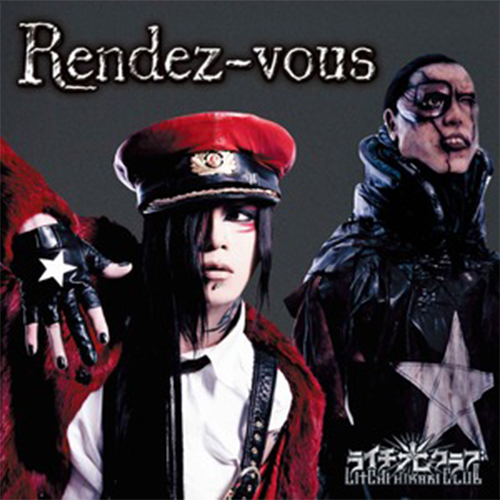 LITCHI☆HIKARI CLUB × machine『Rendez-vous』 First limited edition A[CD+DVD]