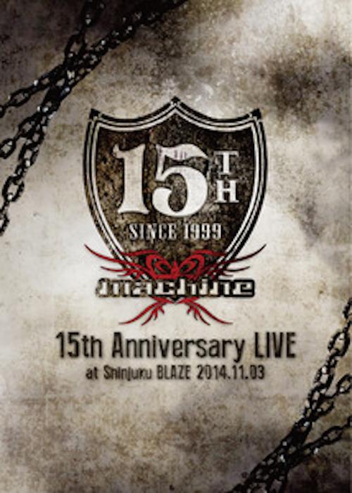 【DVD】「machine 15th Anniversary LIVE 」at 新宿BLAZE 2014.11.03