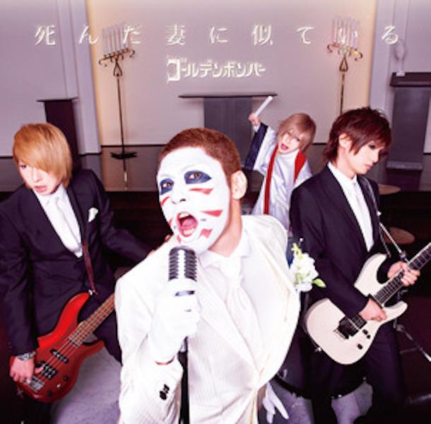 「死 ん だ 妻 に 似 て い る」/樽美酒研二 歌唱[ボディースメルフレグランス(体臭付きカード)+CD]