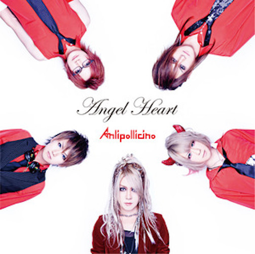"""Angel Heart"" First limited special price edition B [CD extra]"