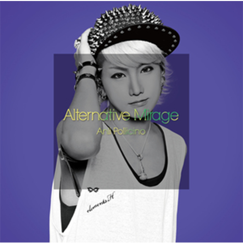 「Alternative Mirage」初回プレス限定盤-Type O- (CD+エムカード)