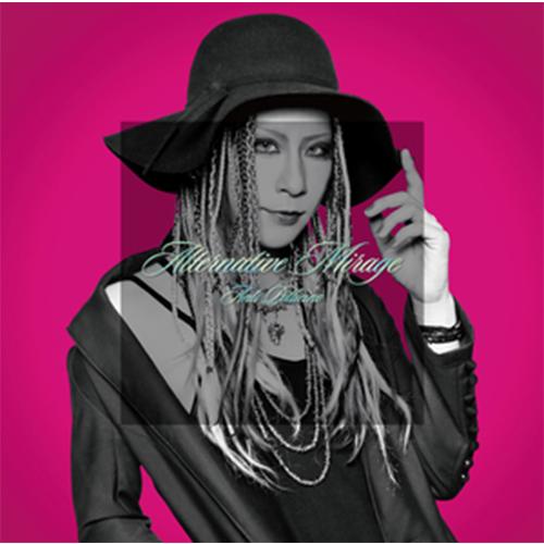 「Alternative Mirage」初回プレス限定盤-Type B-(CD+エムカード)